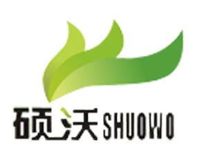 山东淄博硕沃肥料有限公司