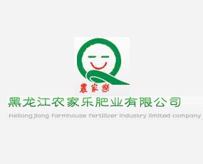 黑龙江农家乐肥业有限公司