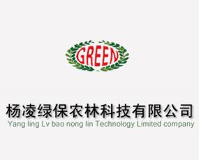 杨凌绿保农林科技有限公司