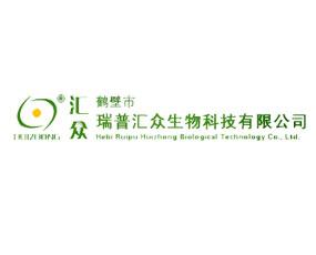 鹤壁市瑞普汇众生物科技有限公司