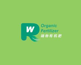 天津瑞物有机肥有限公司
