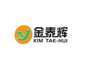 金泰辉(北京)国际生物科技有限公司