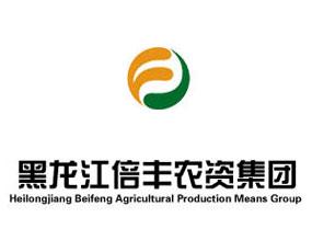 黑龙江倍丰农资集团