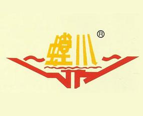 云南安宁化肥有限责任公司