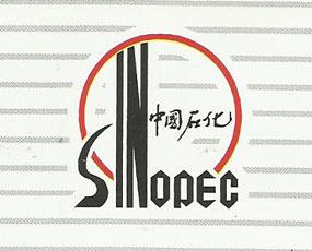 安庆石化复合肥厂