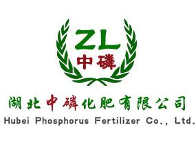 湖北中磷化肥有限公司
