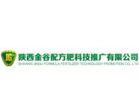 陕西金谷配方肥科技推广有限公司