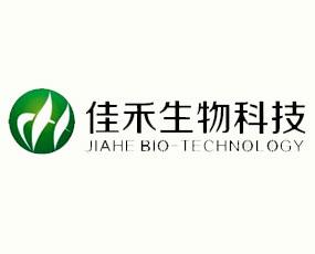 鹤壁佳禾生物科技有限公司