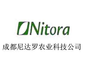 成都尼达罗农业科技公司