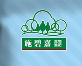 湖南三环生物科技有限公司