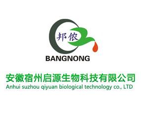 安徽宿州启源生物科技有限公司