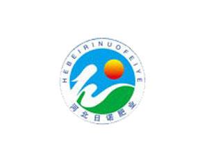 河北日诺肥业有限公司