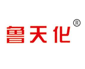 泰安鲁天化化肥有限公司