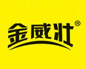 北京中农金宜旺生物科技有限公司