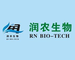 武汉润农生物技术有限公司