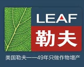 郑州阿普勒夫农业科技有限公司