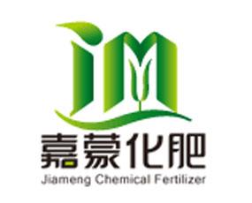 吉林省嘉蒙化肥有限公司