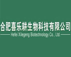 合肥喜乐耕生物科技有限公司