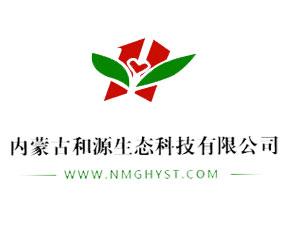 内蒙古和源生态科技有限公司
