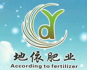 黑龙江省地依肥业有限公司