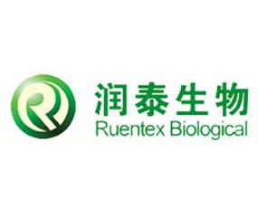 秦皇岛市润泰生物技术开发有限公司