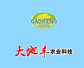 黑龙江省大地丰农业科技开发有限公司