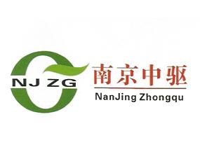 南京中驱植物保护有限公司