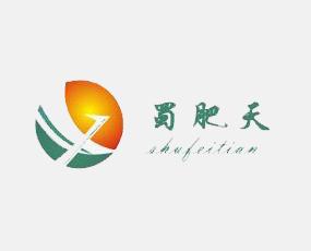 四川省蜀肥天化工有限责任公司