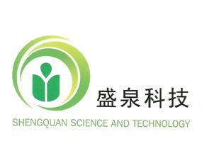 济南盛泉农业科技有限公司