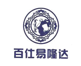 内蒙古百仕易隆达作物保护有限公司
