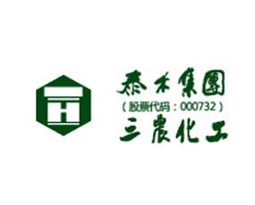 福建三农化学农药有限责任公司