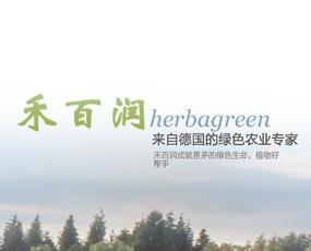 宁波星耀禾百润农业科技有限公司