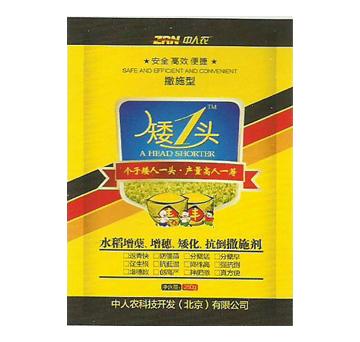 中人农科技开发(北京)有限公司