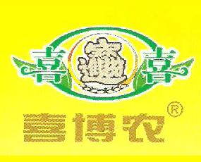 北京中农华联生物技术研究院