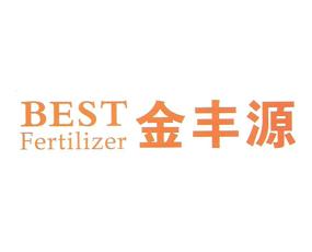 潍坊市金丰源生物科技有限公司