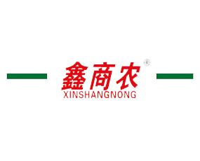青岛鑫商农化肥有限公司