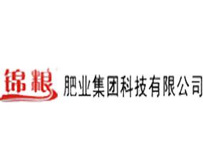 锦粮肥业集团科技有限公司
