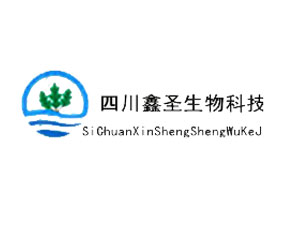 四川鑫圣生物科技有限公司