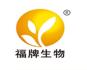 山东福牌生物科技有限公司