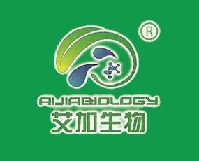 哈尔滨艾加生物技术有限公司