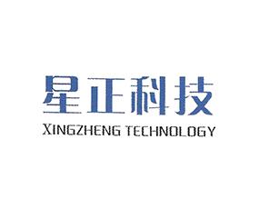 安徽星正生物科技有限公司