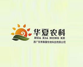 广东华夏农科生物科技有限公司