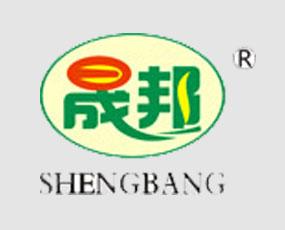 郑州晟邦生物科技有限公司