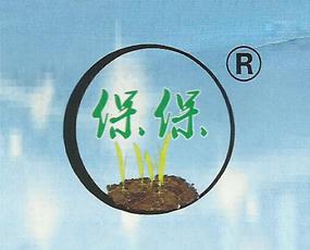 合肥先驱植物保护有限公司