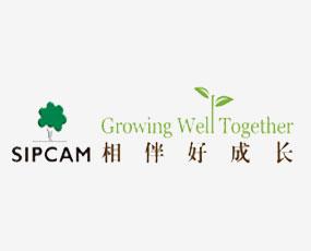 世科姆化学贸易(上海)有限公司