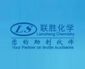 苏州联胜化学有限公司