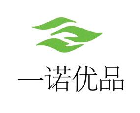 青岛一诺优品生物科技有限公司