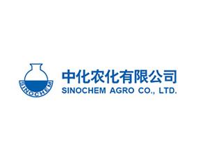 中化农化有限公司