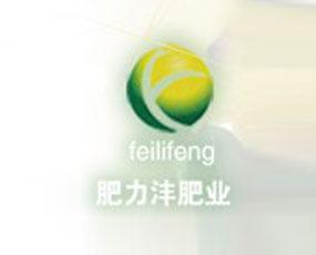 山东济南肥力沣生物科技有限公司