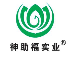 河南神助福实业有限公司